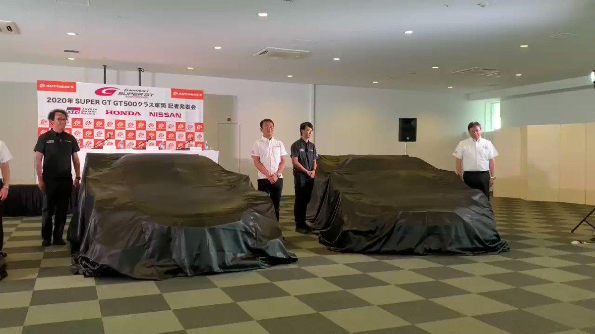 2020年GT500クラス車両記者発表会  アンベール   #supergt