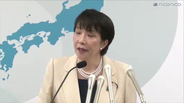 高市早苗「NHKは災害報道や良い番組を配給する使命があるが、受信料は受益の対価ではない。NHKの業務をしっかり維持するために皆様が負担してる。受信料の意義と公共放送の意義を正しく発信すべき」職員の給料は約1200万・内部留保は約1兆・報道は偏向のNHKに早速ジャブを打つ高市大臣が頼もしい