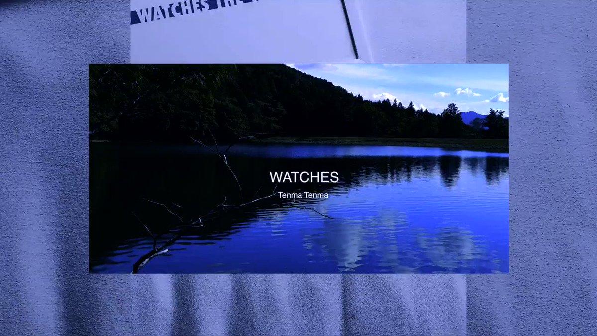 """本日EP""""WATCHES""""がSpotify、Apple Music、Bandcamp等で公開されました!週末のこの時間帯に聴くのがおすすめの3曲ですので是非聴いてください〜!SpotifyApple MusicBandcamp"""