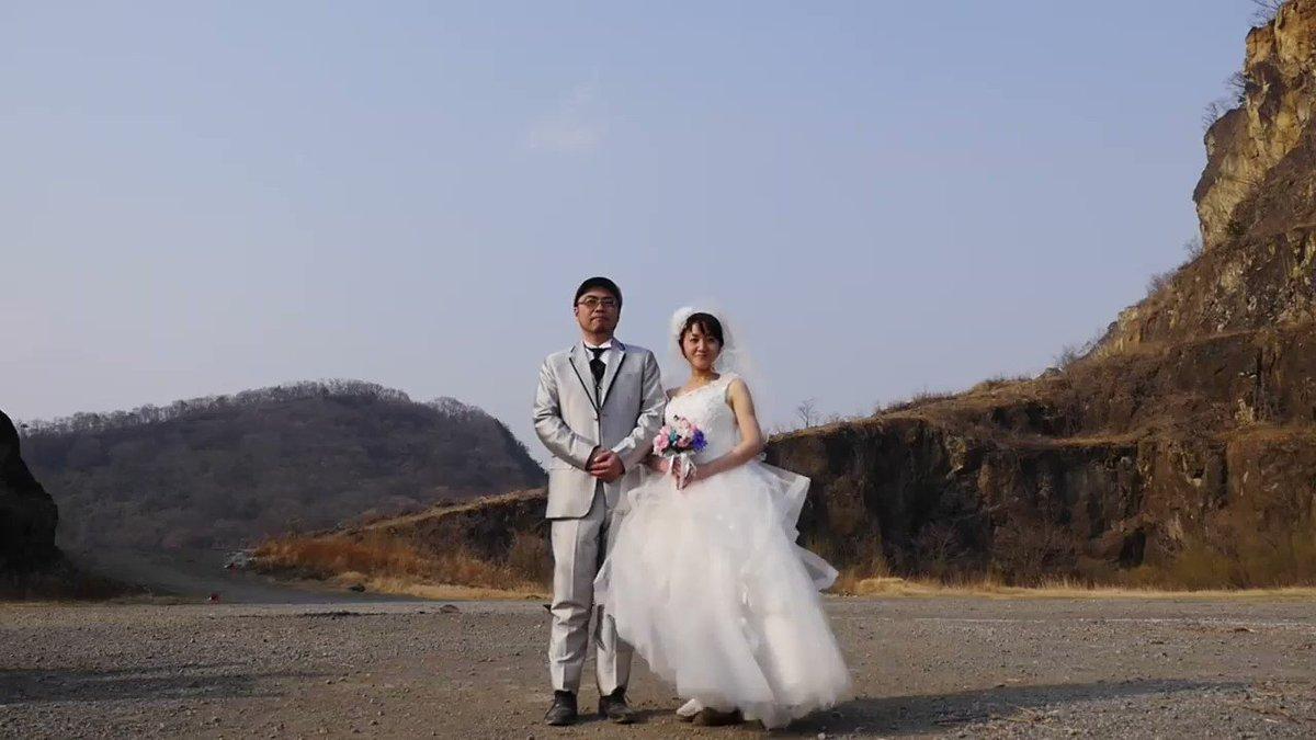 結婚写真を最大級派手にしておきました。