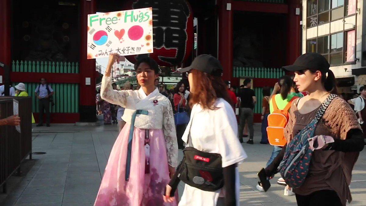 日韓関係が最悪な中、韓国人が勇気を出して日本でフリーハグをしてみたら。全編はこちら▶︎