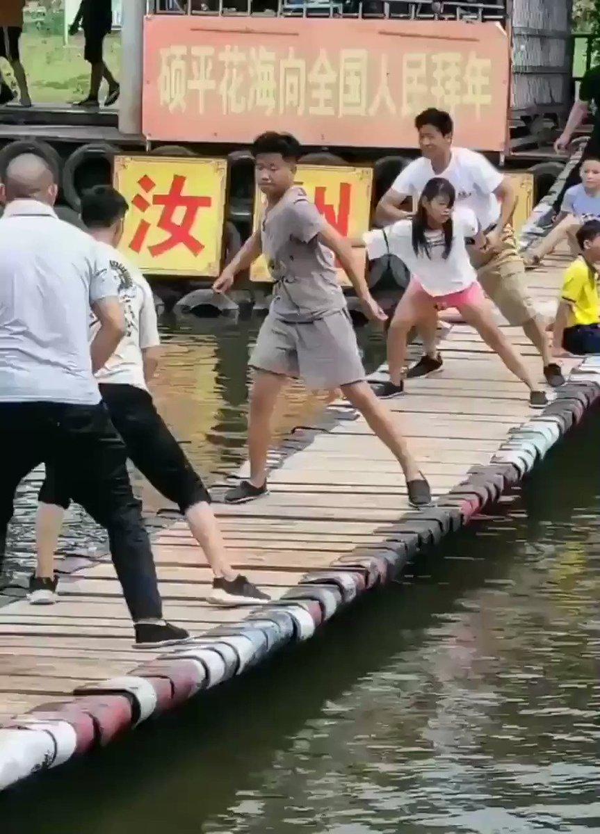 中国の水橋スイングバトル