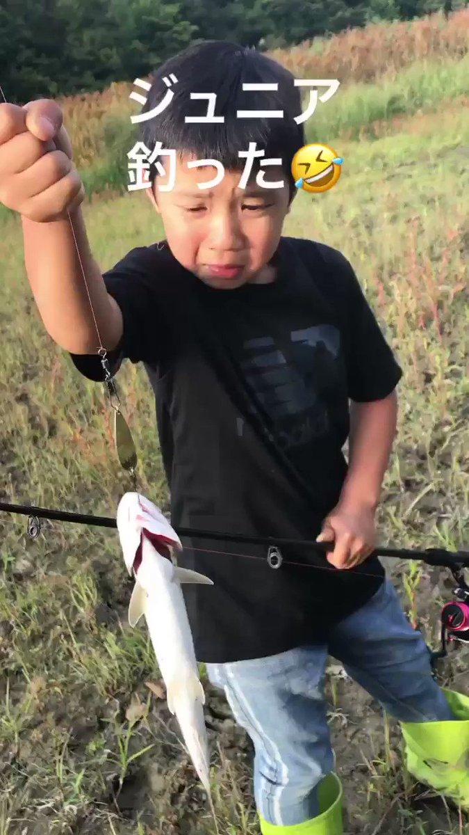 初めて川魚を釣った息子の一言。