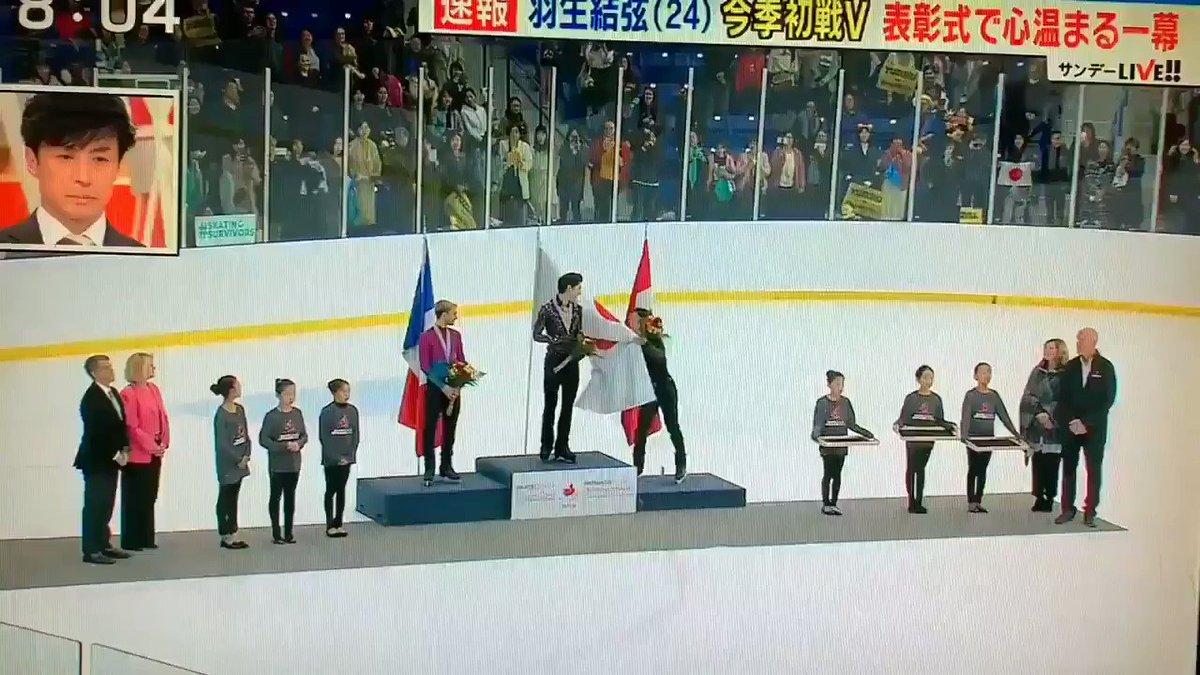 国旗掲揚がないのに気づいて自ら旗を掲げてくれるキーガン選手台を降りて国旗に敬意を示してる羽生選手自国の旗を愛する事と他国の旗への敬意を示す良い例とても素晴らしいです