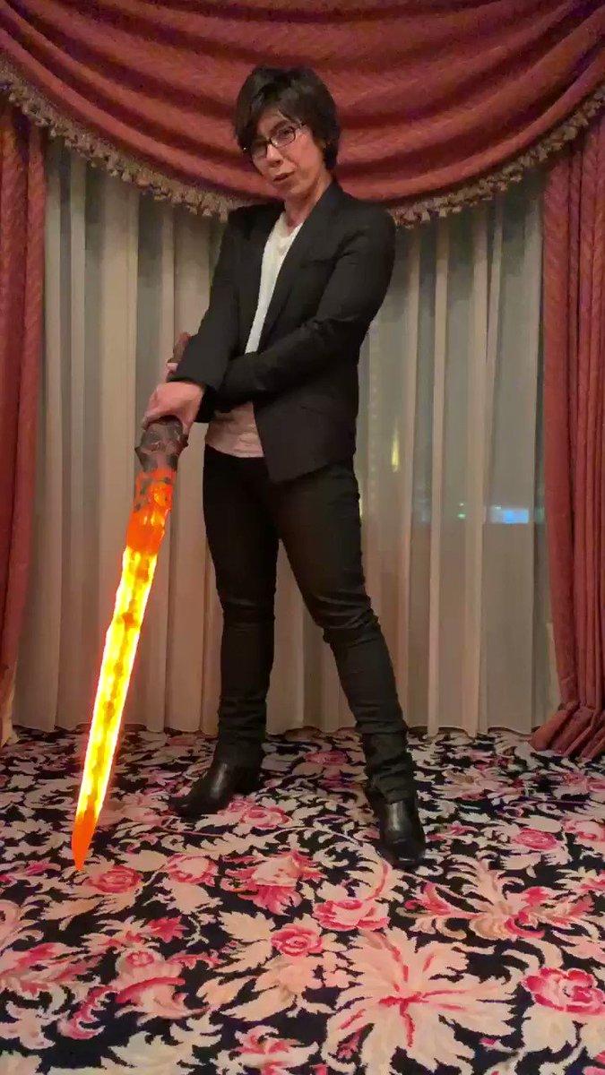 炎の剣を、持ってみた。#TOARISE