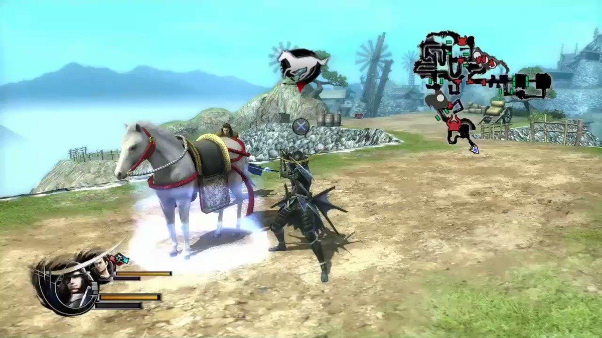 バサラのトンチキ具合は馬の乗り方を見ればわかるあと馬イクは空を飛ぶ #PS4share