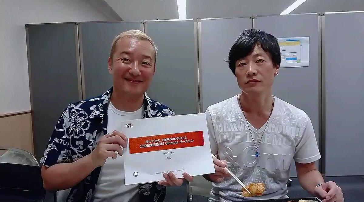 #小野坂昌也#竹本英史【TGS2019 『無双OROCHI3』公式生放送出張版 ver Ultimate】 〈9月15日(日)開催@コーエーテクモブース 〉今年も小野坂・竹本コンビでKTブースに出演させて頂きした。新キャラ告知で大変盛り上がりした!沢山のご来場有難うございました。