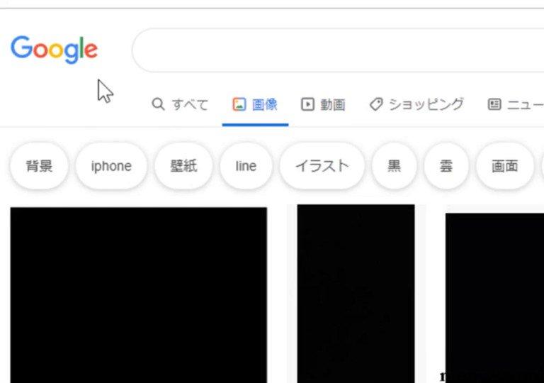Googleは何でも教えてくれる