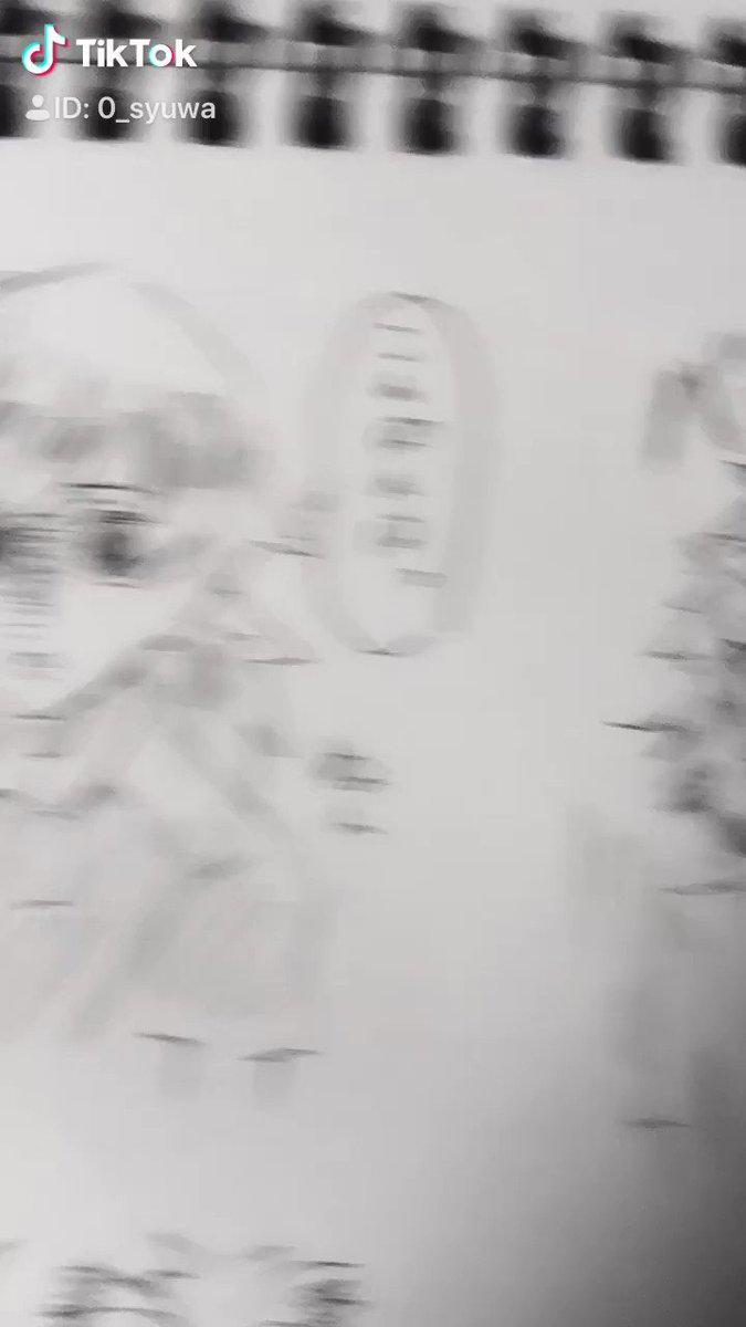TikTokにあげたやつですキメツ学園です義勇さんと煉獄さんと宇髄さん出てきます。