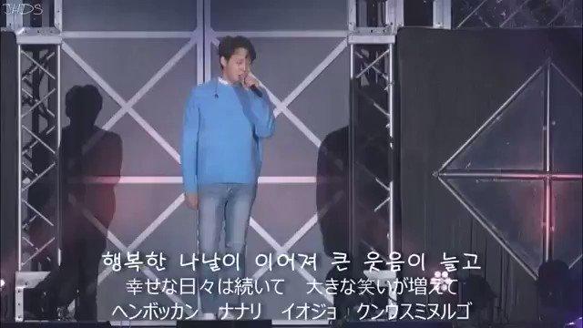最後のアルバムまで.•*¨*•.¸¸♬女子パートも上手に歌えるようになったよ✌またみんなで大合唱したいね💕おすすめの曲… Until The Last Album by Park Yu Chun#ユチョン#UntilTheLastAlbum 動画Cr.JHDS