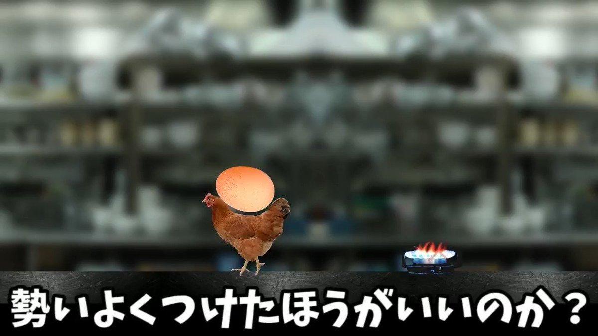 発狂イケボにニワトリの卵を運ばせたら面白すぎたWWWWWWWWWWWWWWWWWWWWWWWWWWWWWWWWWWWWWWWWWWWWWWWWWWWWWWWWWWWWWWWWWWWWWWWWWWWWWWWWWWWWWWWWWWWWWWWWWWWWWWWWWWWWWWWWWWWWWWWWWWWWWWWWWWWWWWWWWWWWWWWWWWWWWWWWWWWWWWWWWWWWWWWWWWWWWWWWWWWWWWWWWWWWWWWWWWWWWW