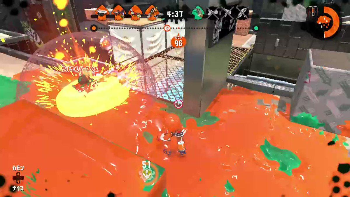 味方強すぎてワロタw  #Splatoon2 #スプラトゥーン2 #NintendoSwitch