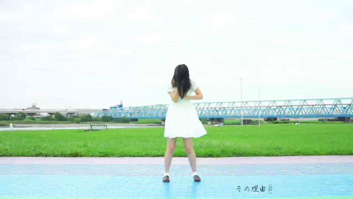 【2周年】虹がはじまる場所  踊ってみた【行天】  @YouTubeより投稿しましたっっ!!!2周年です!!!!#踊ってみた #踊り手さんと繋がりたい #拡散希望