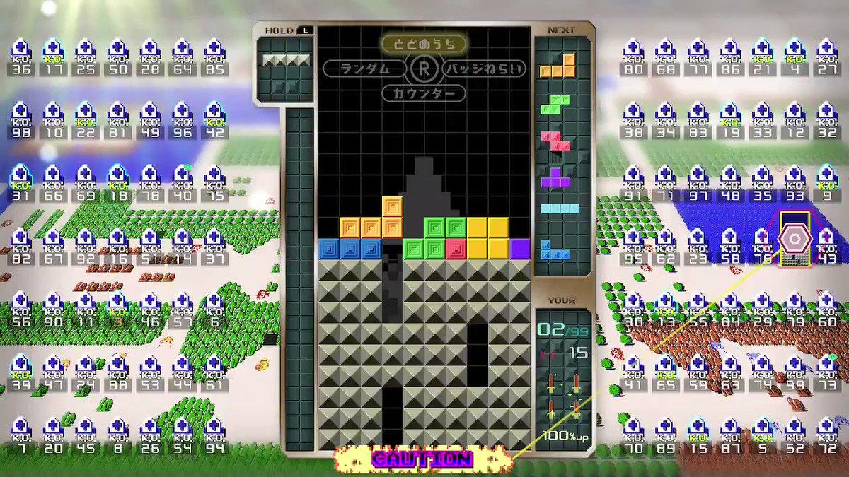 500年ぶりにテト1とれた! #Tetris99 #Tetris #NintendoSwitch