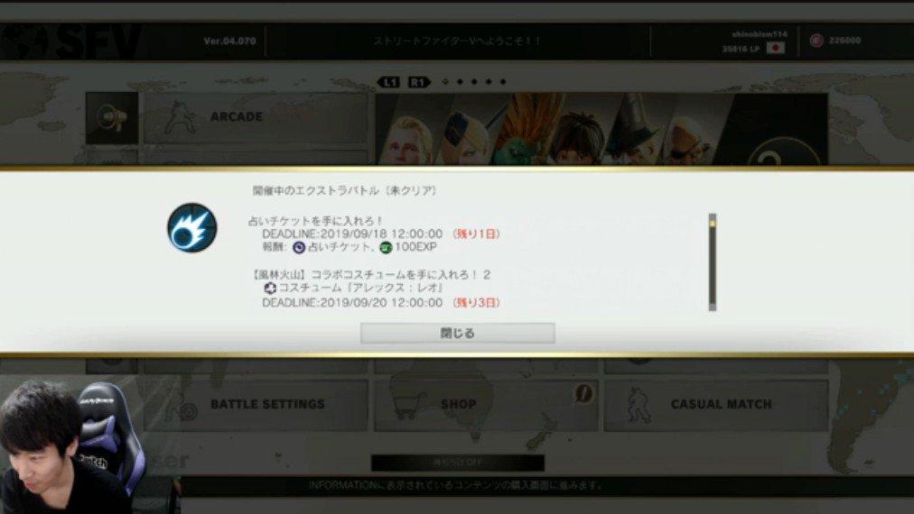 【速報】プロゲーマーももち選手 東京ゲームショウ2019 ストリートファイター5 優勝賞金10万円ではなかった まさかの・・・