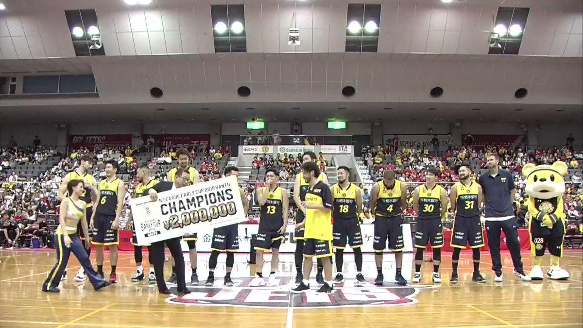 EARLY CUP 2019 KANTO苦しい時間帯を全員で我慢し、Bリーグ連覇中の王者アルバルク東京に勝利し、EARLY CUP初優勝!!昨年のホーム宇都宮での本当に悔しい敗戦へのリベンジへの強い想いもありました。3日間、心強い声援を本当にありがとうございました!#Grabit#BREX