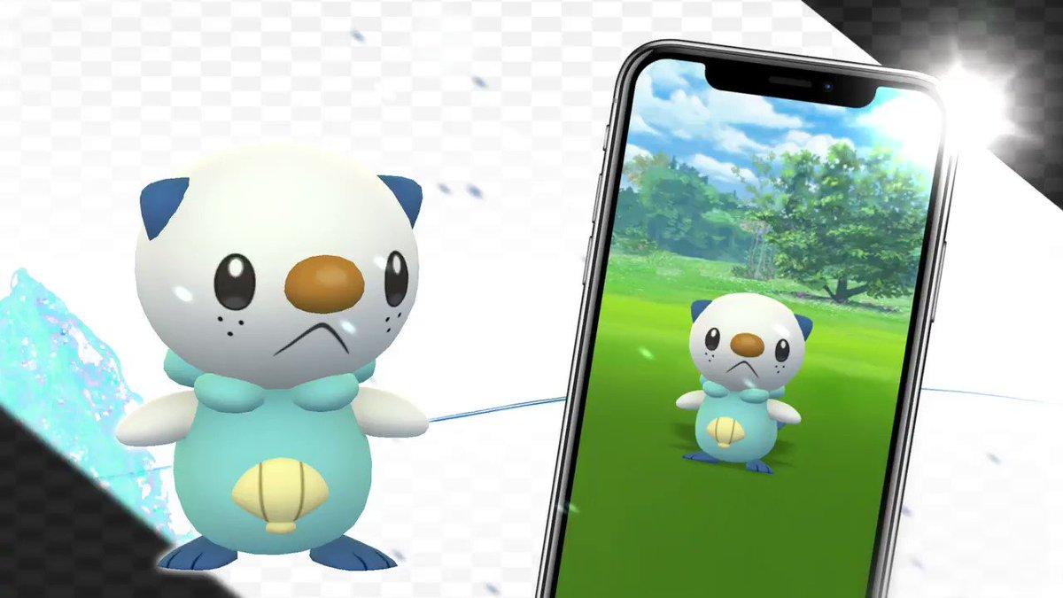 🌊🌊🌊 Oshawott, the Sea Otter Pokémon, has arrived in the world of Pokémon GO! 🌊🌊🌊 twitter.com/PokemonGoApp/s…