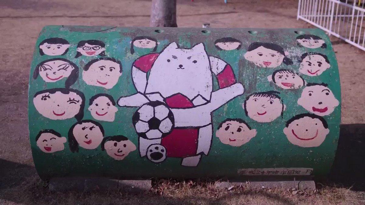 A #RWCShizuoka on initie les enfants au rugby... dès la maternelle ! #RWC2019 ▶ rugbyworldcup.com