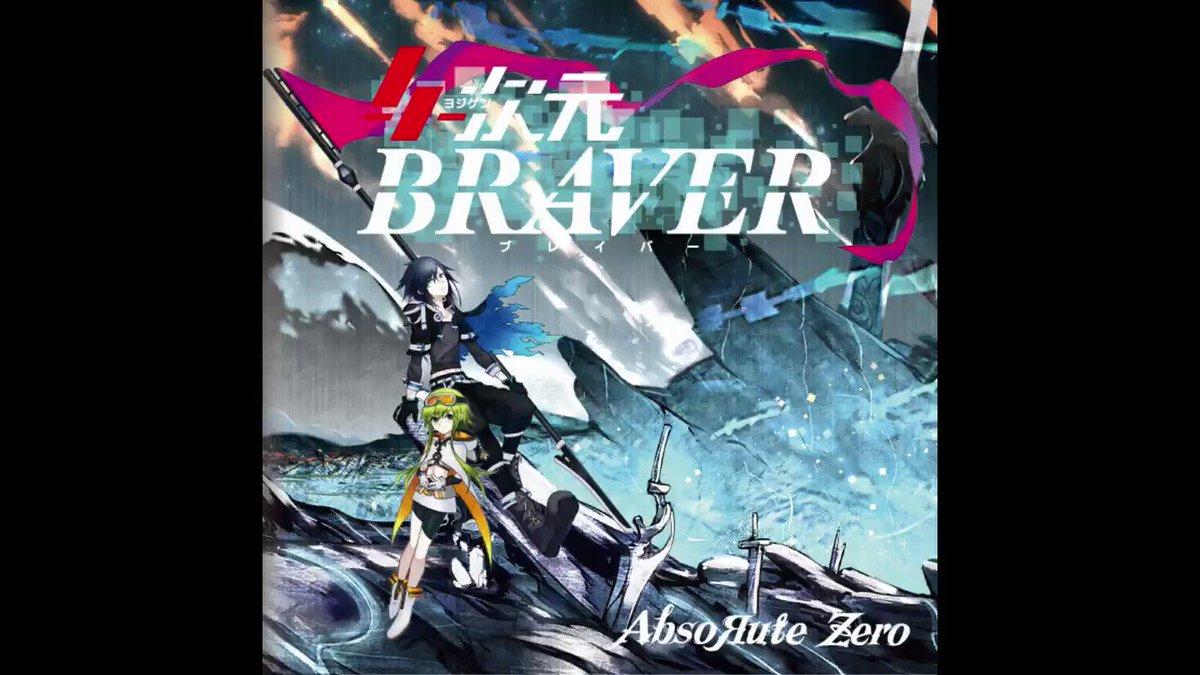 【2019.9.17】#AЯZ今日の1曲❄是非ご視聴下さい❄◆Refrain◆❄収録アルバム【4次元BRAVER】【究極~AbsoЯute Zero The Best1~】❄CD通販❄音楽配信・iTunes・Google Play#AЯZ