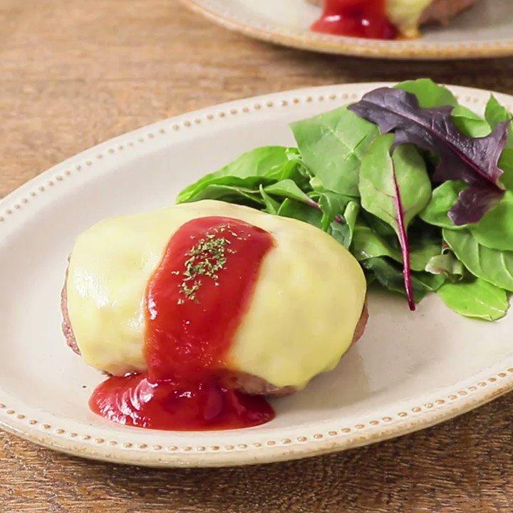 ハンバーグがこんなに簡単?!『食材3つで 簡単チーズハンバーグ』卵や、牛乳、パン粉を入れなくても、ひき肉に塩を加えてしっかりと捏ねることで、少ない材料でも簡単に作れますよ。お好みのソースなどをかけてお召し上がりくださいね。▼レシピページはこちら