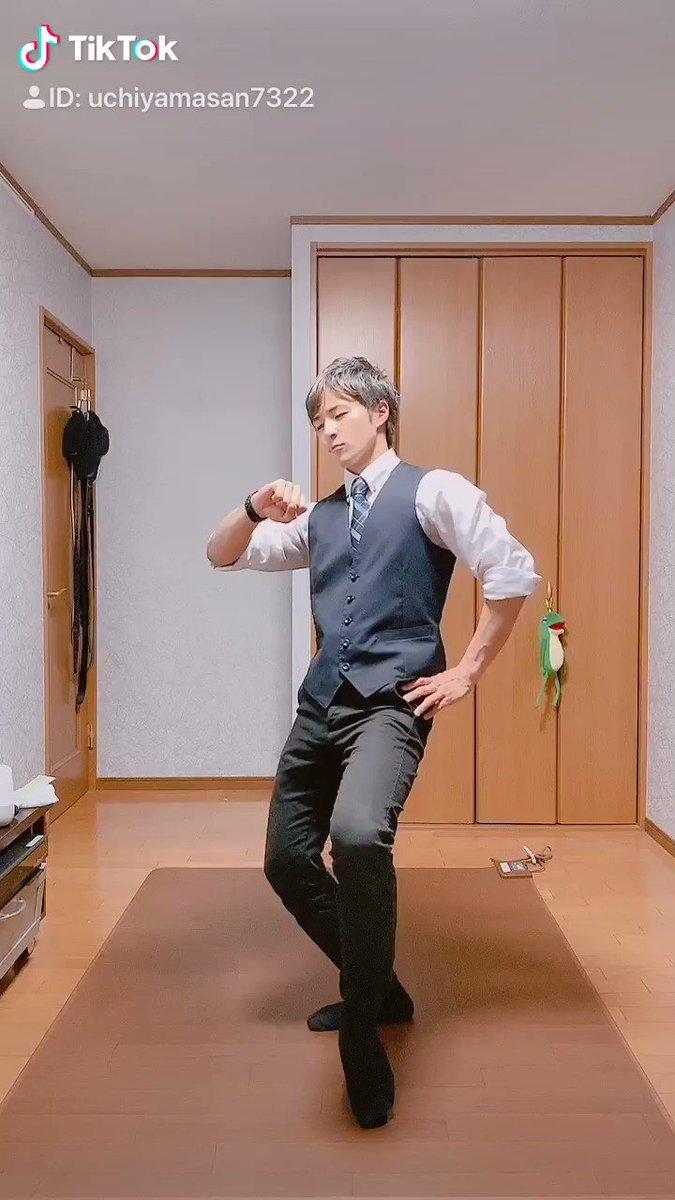 内山さんが舞った「ニコニコ全盛期曲」をまとめて投稿したので是非確認してみてくださーい😇✨今日のは全然関係ないよ🤣笑#内山さん #別の感覚器官 #tiktok #バズりたい #YouTube