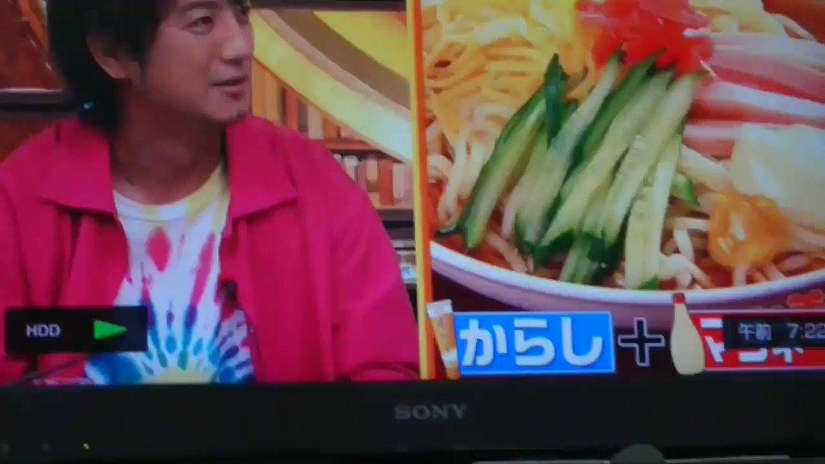 カラシマヨネーズ開発しました👏👏👏#この差って何ですか @KamijiUsuke