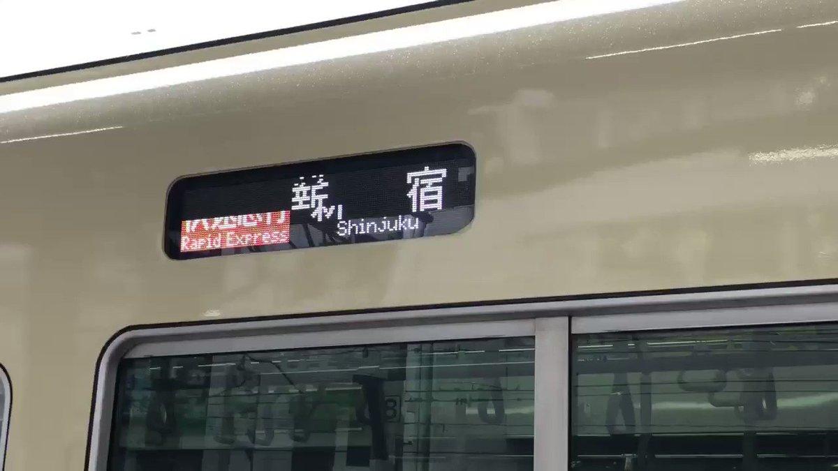 小田急の8051Fが今日から復帰なのはいいけどこの方向幕の荒ぶりようはどうゆうことよ?w
