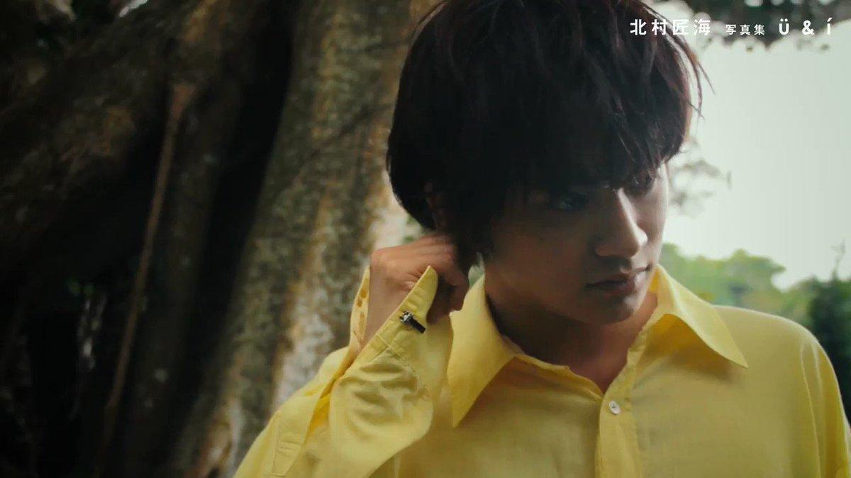 【北村匠海ファーストソロ写真集「U&I」9月26日発売!】奄美大島での撮影風景シリーズ。ガジュマルの樹の下で。発売まであと8日です!パネル展、グッズに関してはこちらをどうぞ↓#北村匠海 #写真集 #UandI #黄色い服可愛い