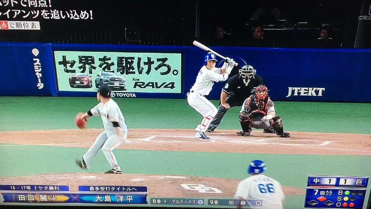 打球音、スイング、打った後の形全てが美しい