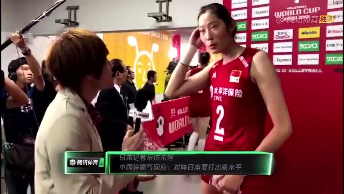 たまたまweiboで見つけたけど今日ジャニーズWESTの中間淳太くんが中国語を活かして中国の選手にインタービューしてたよ凄いね最後に日本語で止まってくれたで😳って言ってるのが可愛い#バレチャンWEST