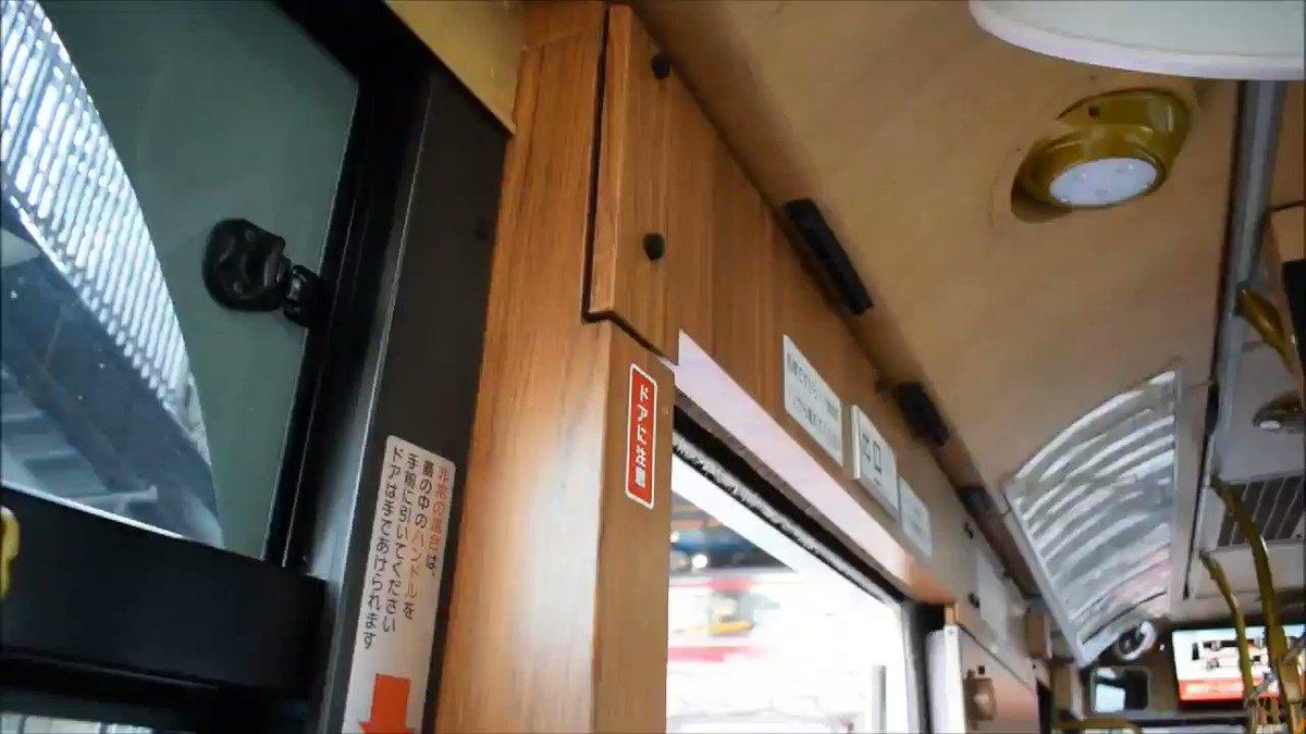京急バスりんどう号 中扉開閉時に御堂筋線とかのドアチャイム鳴るのめちゃすごい違和感