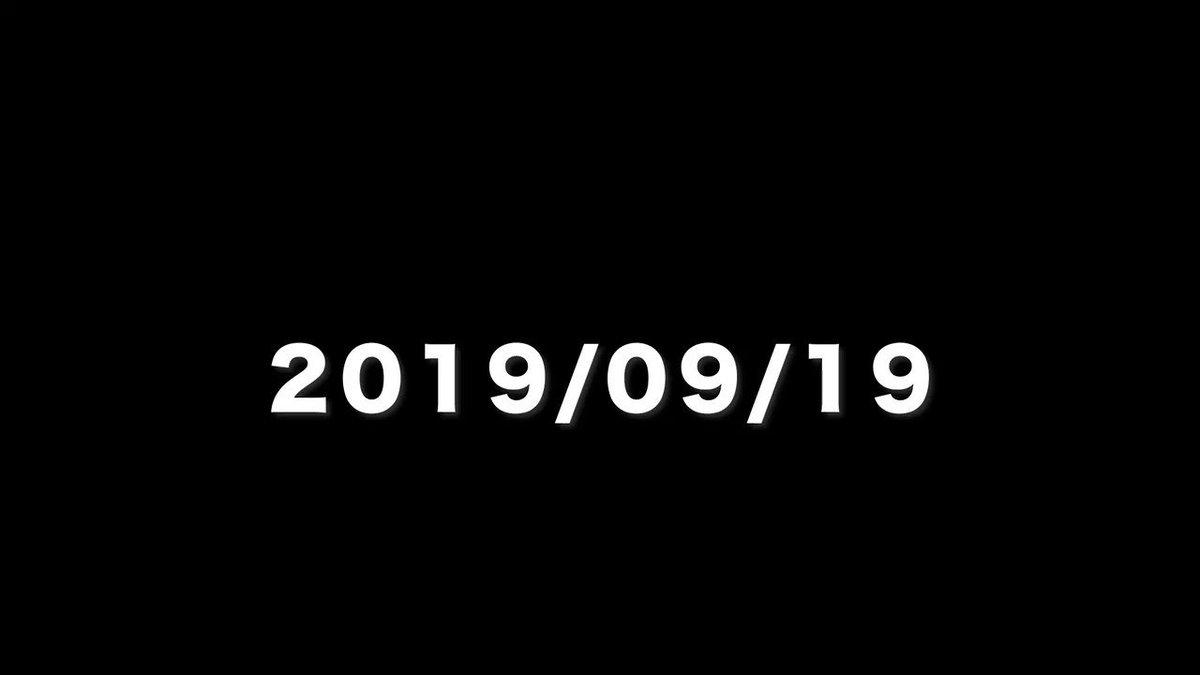 episode.004 山本太郎全国ツアー・北海道編  2019年9月19日の #れいわ新選組 ( @reiwashinsen  ) 代表 #山本太郎 ( @yamamototaro0  ) 氏、フェリーにて稚内へ。