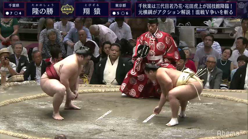 隆の勝は、押し出しで勝ちました❗👍おめでとうございます😉👍🎶勝ち越しです😊明日も白星を✊‼️ @AbemaTV で視聴中  #アベマTVで大相撲