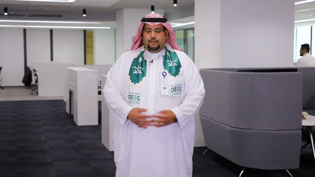 في #اليوم_الوطني89 موظفو #مصرف_الراجحي يحتفون بالوطن. كل عام والمملكة العربية السعودية بخير وعز وأمان. #همة_حتى_القمة