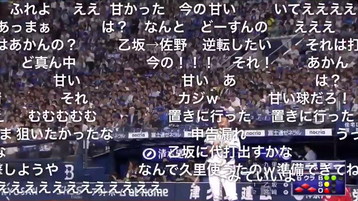 梶谷隆幸 起死回生の同点の満塁ホームラン!!![コメあり]#baystars