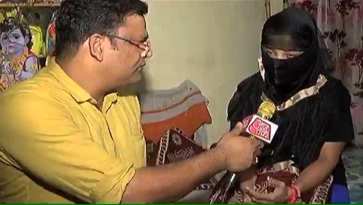 इस अंधेरे की सुबह नहीं। मजिस्ट्रेट के सामने बयान देने के बाद भी बलात्कार के आरोपी चिन्मयानंद की गिरफ़्तारी नहीं हो रही। बेटी बचाने की इस अनोखी वादा परस्ती पर सरकार को बधाई। सरकार का ऐसा बहरापन भारी पड़ता है ।