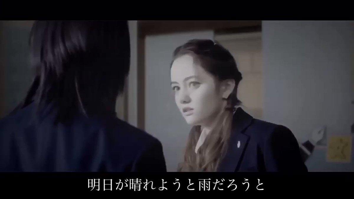 角を曲がる/平手友梨奈これはほんとCD化して欲しい曲!!#欅坂46東京ドーム公演