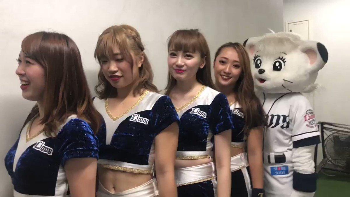 ライオンズ ビクトリー‼︎‼︎‼︎そして、マジック5に なったよ〜!!あしたは いよいよ ホームさいしゅうせん!リーグゆうしょうして、クライマックスシリーズで また ここで たたかうぞーーーーー!!#seibulions #埼玉西武ライオンズ