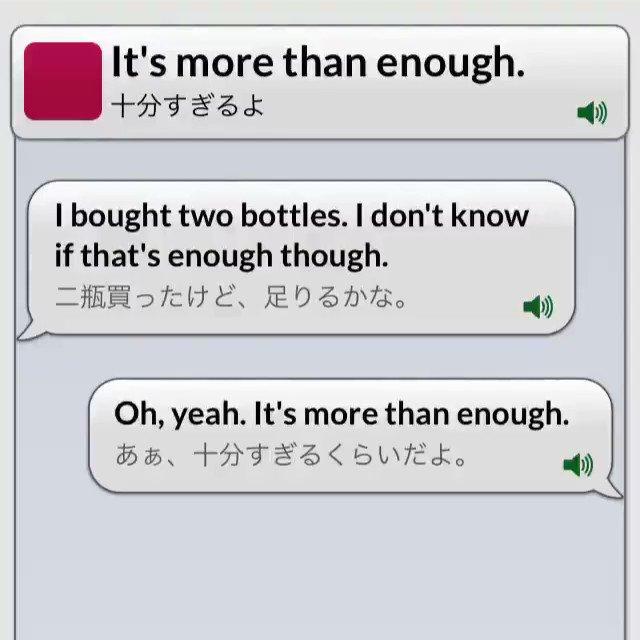 【フレーズ更新】It's more than enough.十分すぎるよmore than enough は「有り余るくらいに」という意味です。【アプリの詳しい情報はこちらへ】iOSアプリReal英会話 音声付き Android版