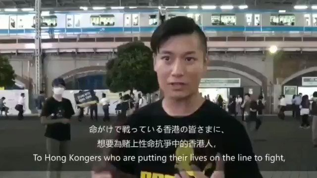 ژاپنیها از مردم هنگ کنگ حمایت میکنن#Hongkongprotest