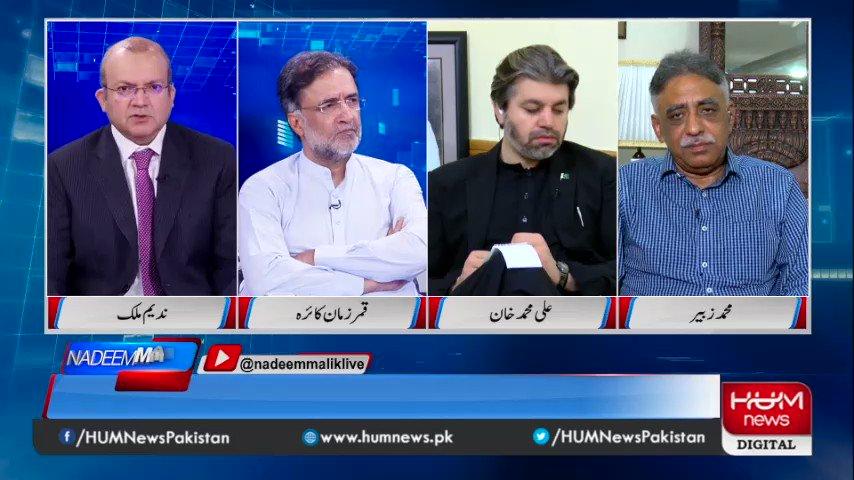 عوام کے مینڈیٹ کا احترام کرنا چاہیے : علی محمد خان @AliMuhammad_PTI #NadeemMalikLive #Pakistan #HumNews