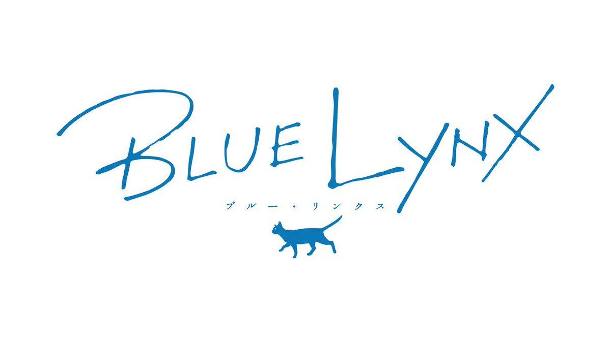 Blue Lynx