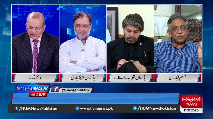 حکومت اور اپوزیشن ایک نقطے پر متفق ہو گٗے #NadeemMalikLive #Pakistan #HumNews