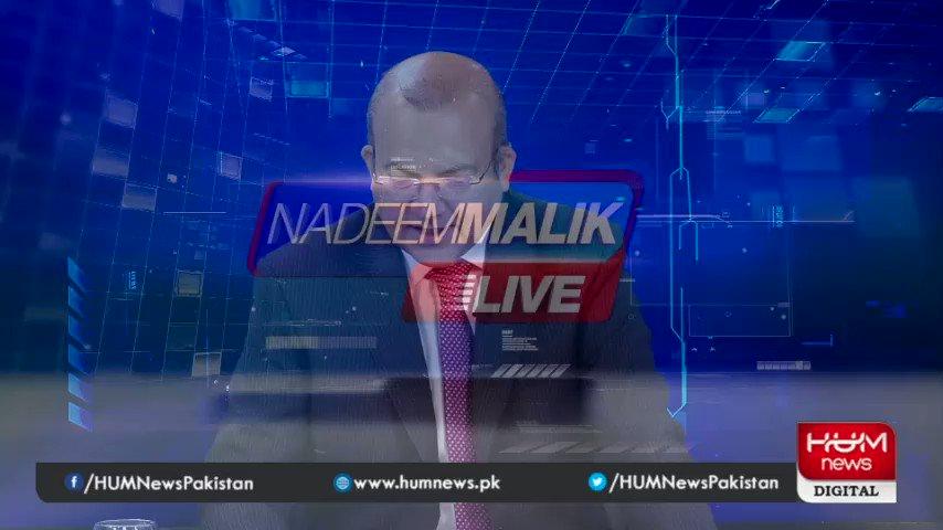 پیپلزپارٹی کا مولانا فضل الرحمن سے کیا اختلاف؟ #NadeemMalikLive #Pakistan #HumNews