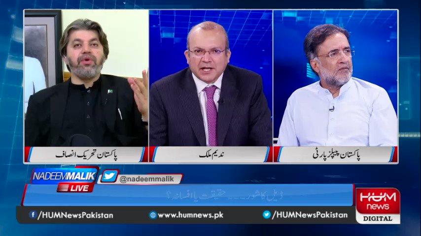 رہنما تحریک انصاف علی محمد خان کا بڑا دعوی ، کس صورت میں مولانا فضل الرحمن کے مارچ کا ساتھ دیں گے؟ @Ali_MuhammadPTI #NadeemMalikLive #Pakistan #HumNews