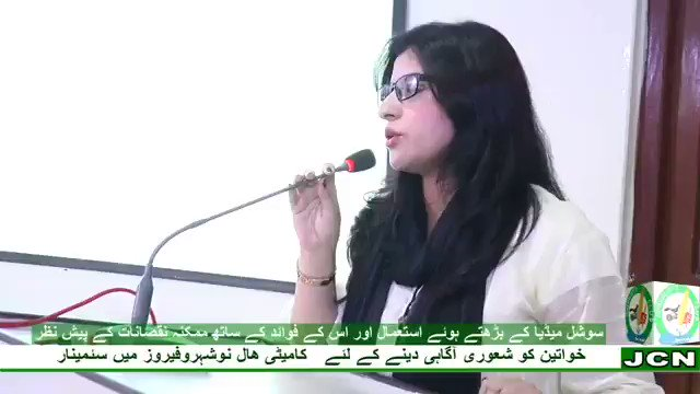 #Session #Social #Media #Usage& #Personality #Development#DC #Office #Noshahro Feroz #Sindh#Social #welfare #DepartmentMedia coverage