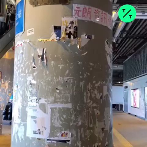 """🇭🇰 WEEKEND 16: While protesters are set to march in Hong Kong's Tuen Mun district this afternoon, pro-China lawmaker Junius Ho (何君堯) has called for a """"cleanup"""" of Lennon Walls #香港 #HongKongProtests #antiELAB"""