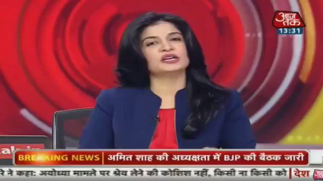 #AnjanaOmKashyap calls Aditya Thackeray as Rahul Gandhi of Shiv Sena. Shiv Sena supporters got triggered. She apologised for comparing him with Rahul Gandhi. Congress supporters are now triggered and confused. Is calling someone Rahul Gandhi an insult? 😂🤣😂https://twitter.com/anjanaomkashyap/status/1175428783299616768 …