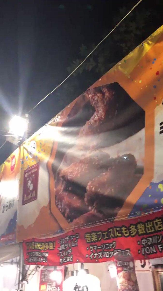 今週は東京日比谷公園FOODPARK TOKYOに出店中❗️ 唐揚げ、ラーメン、クラフトビールの 有名店が一堂に会しております。 当店も東京初出店です😋 是非、伝説の知多手羽先と武豊たまり鶏モモ唐揚げを食べに来てくださいねー😃#japanfoodpark2019 #あうん屋 #知多手羽先