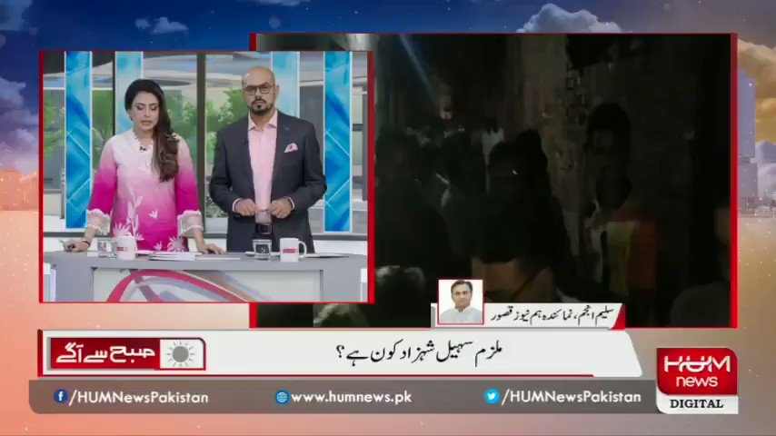 Is every molvi a culprit or does every culprit hide behind religion? @Shiffa_ZY and I discuss how was religious sentiment used in Chunian children murder case!! ہر داڑھی والا چور ہوتا ہے یا پھر ہر چور  داڑھی کے پیچھے چھپ جاتا ہے؟  #Islam #Chunian #molvi #kasurchildrenpic.twitter.com/e0OsmfxGTX
